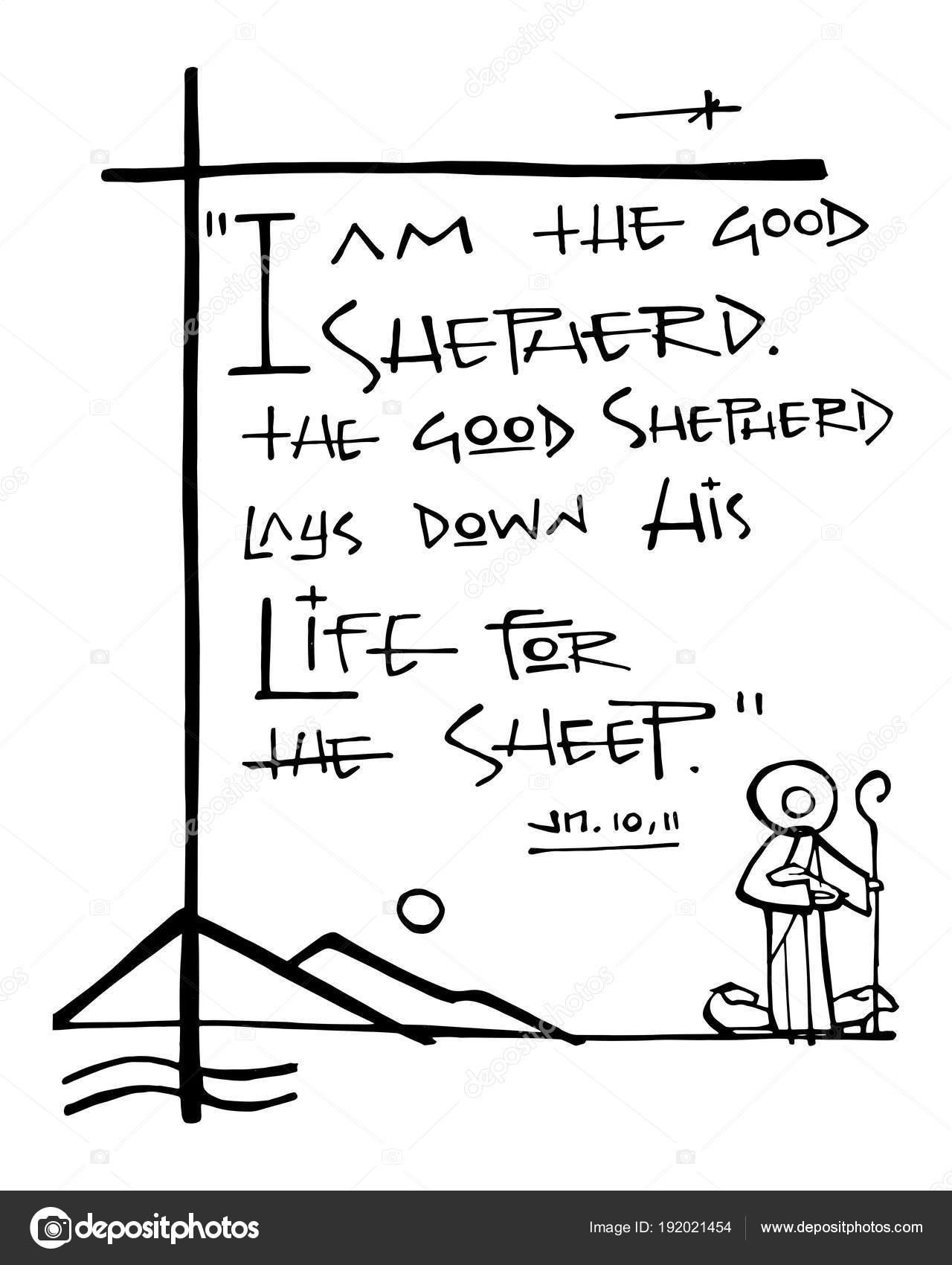 Ilustração Vetor Mão Desenhada Desenho Frase Bíblia Sou Bom