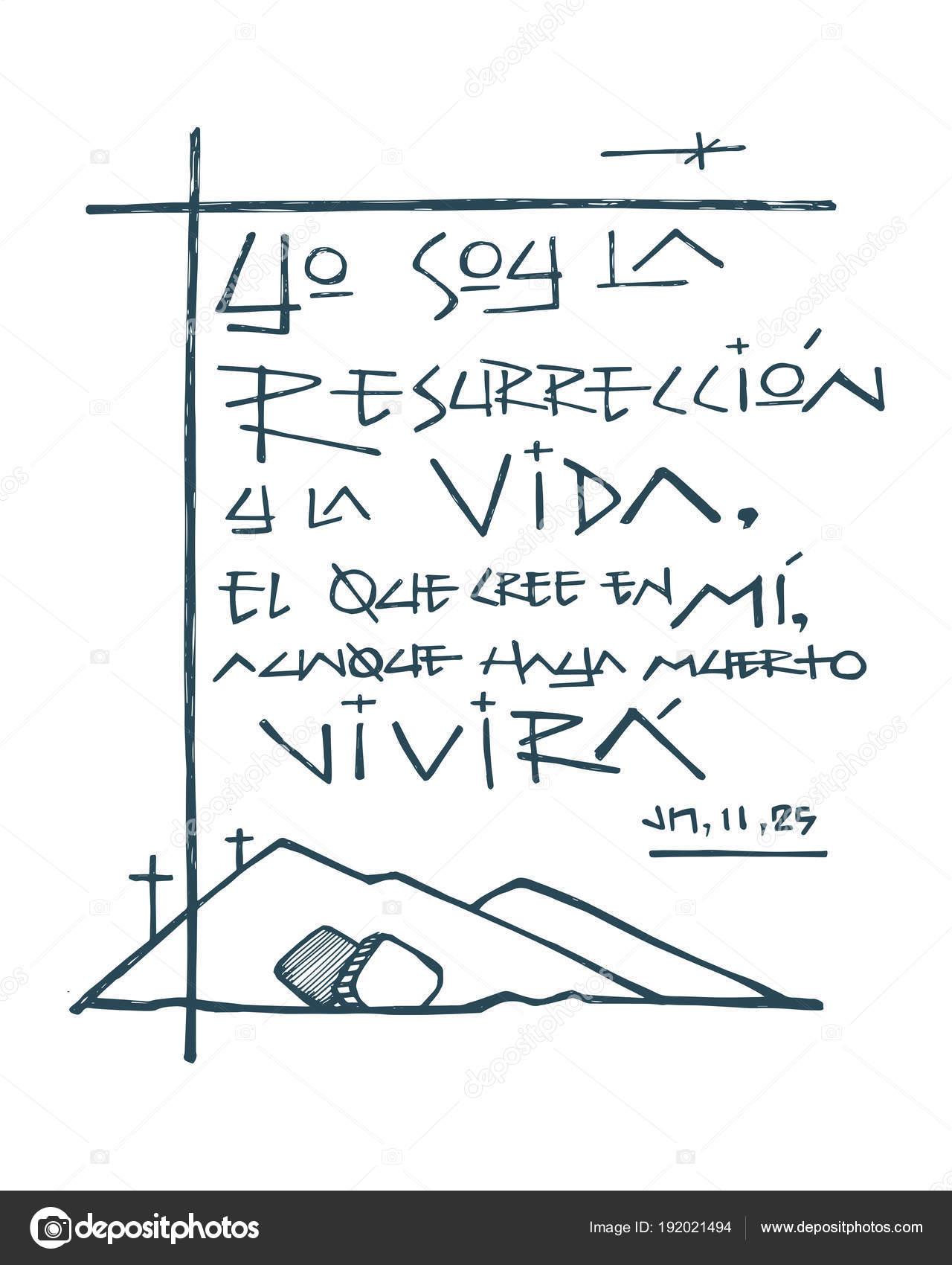 Ilustração Vetor Mão Desenhada Desenho Uma Frase Espanhol