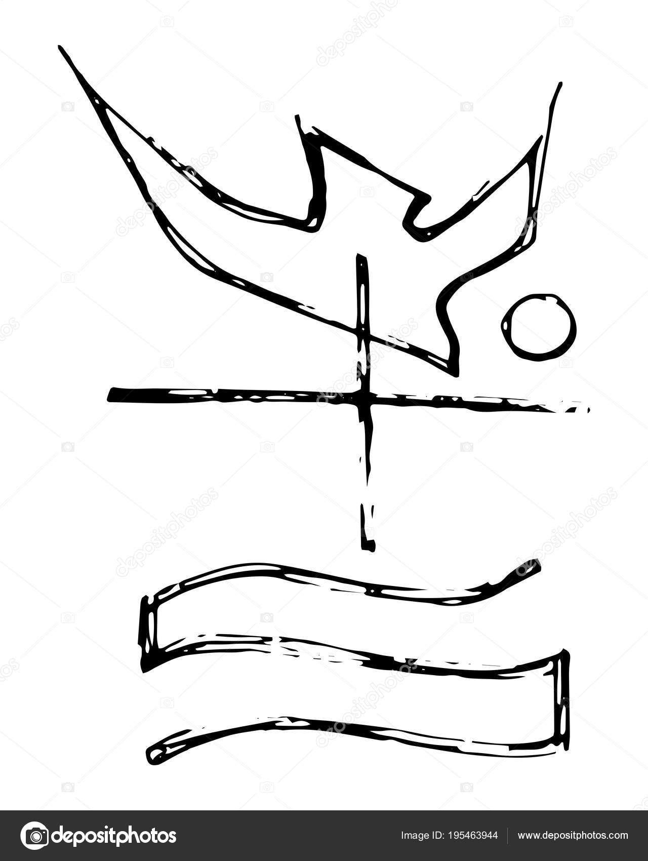 ilustração vetor mão desenhada desenho uma cruz religiosa símbolos
