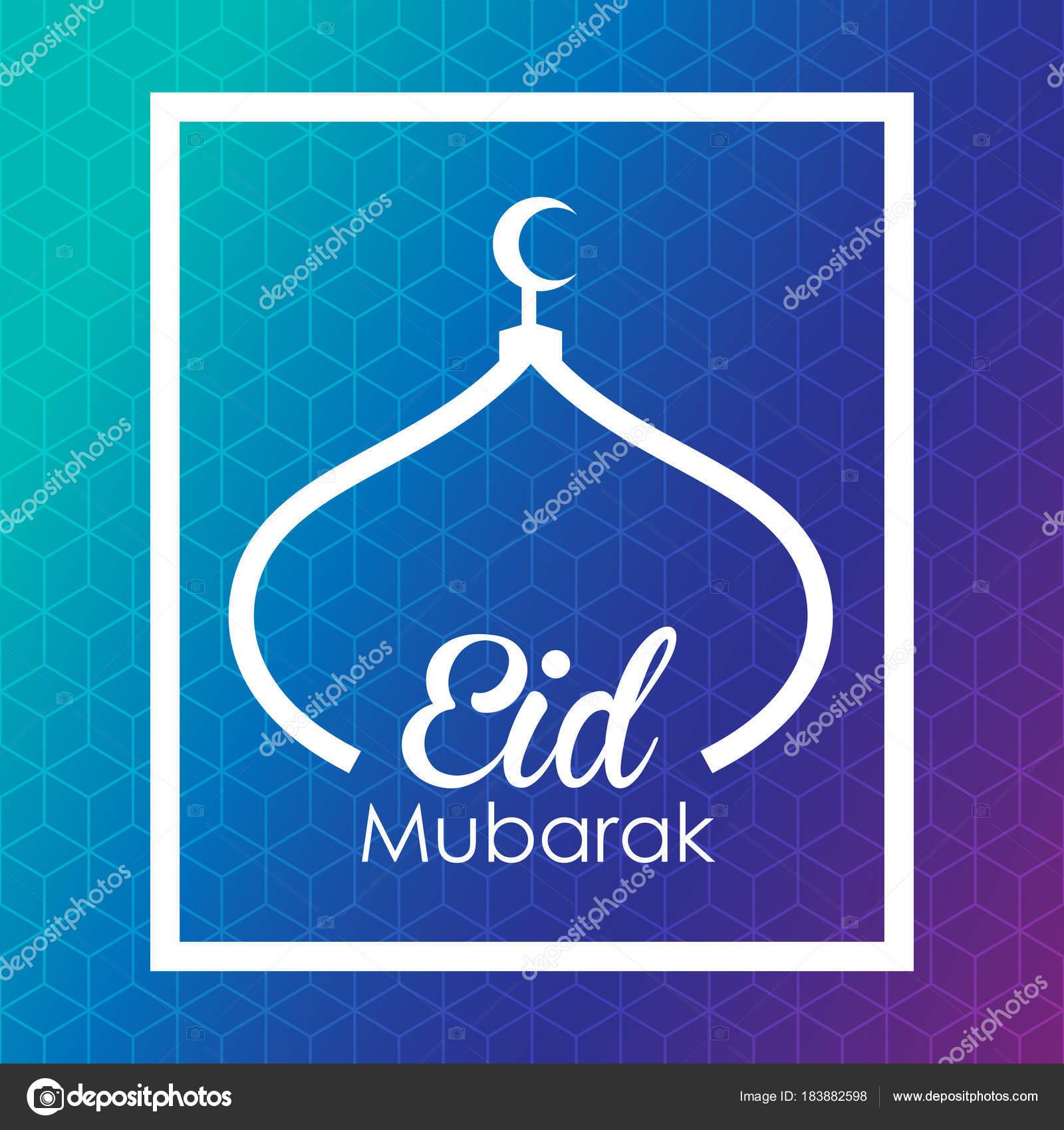 Eid Mubarak Greeting Card Stock Vector Esbeauda 183882598