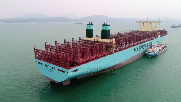 Container ship Madrid Maersk