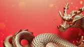 Photo Golden Dragon on red background.