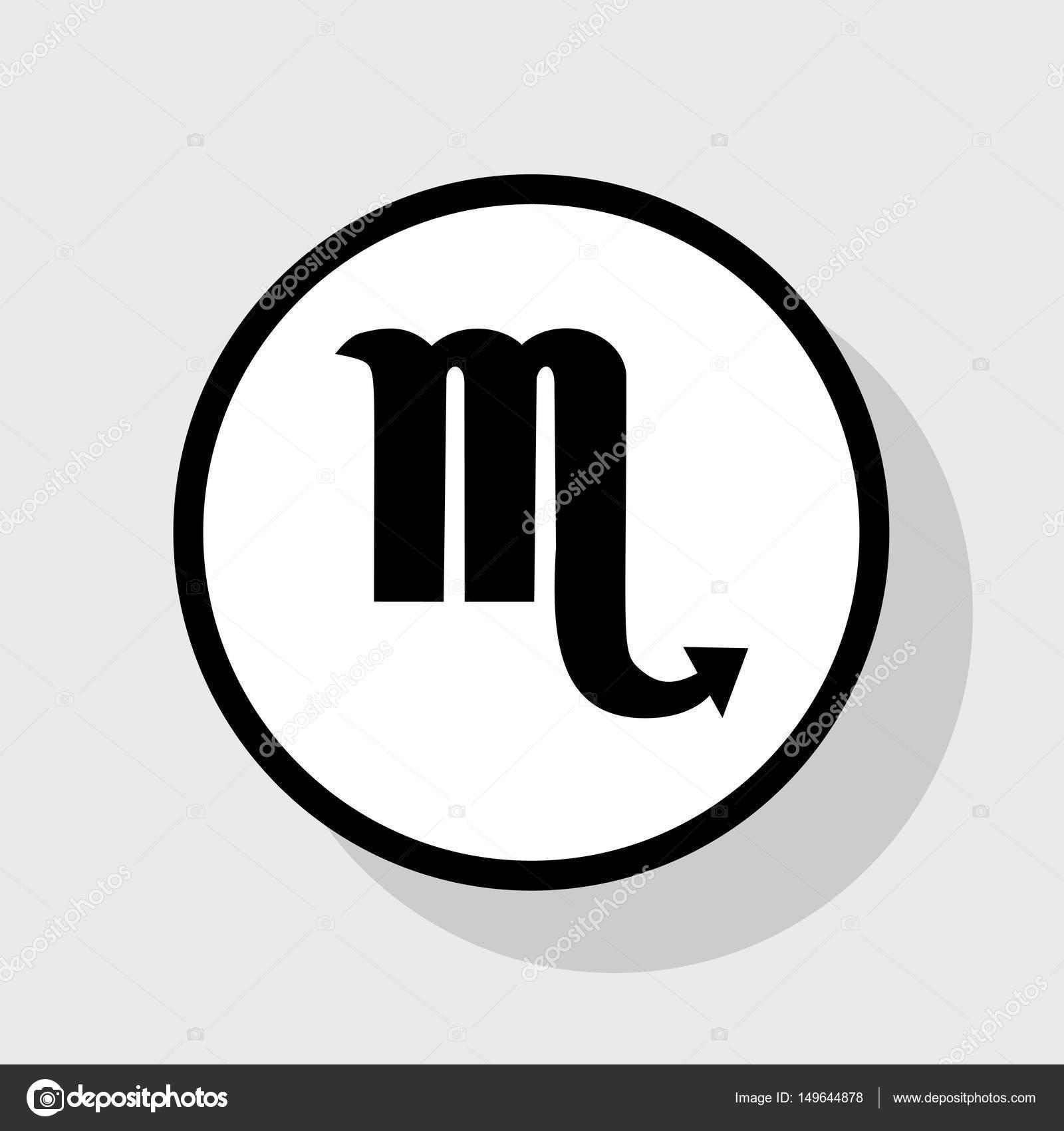 Scorpio sign illustration vector flat black icon in white circle scorpio sign illustration vector flat black icon in white circle with shadow at gray buycottarizona Image collections