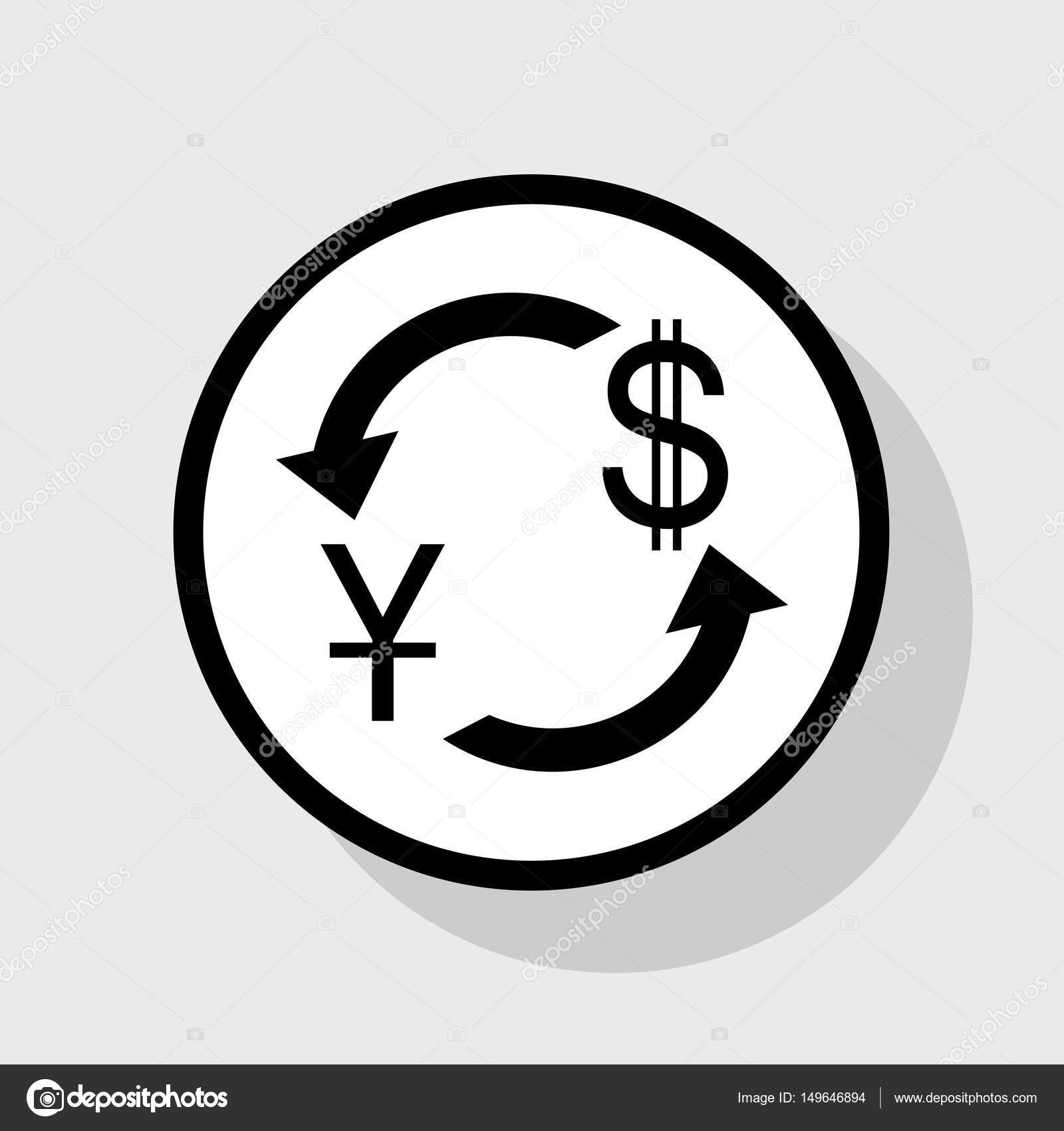 Currency Exchange Sign China Yuan And Us Dollar Vector Flat Black