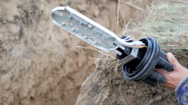 Fiber Optic Communication Technology