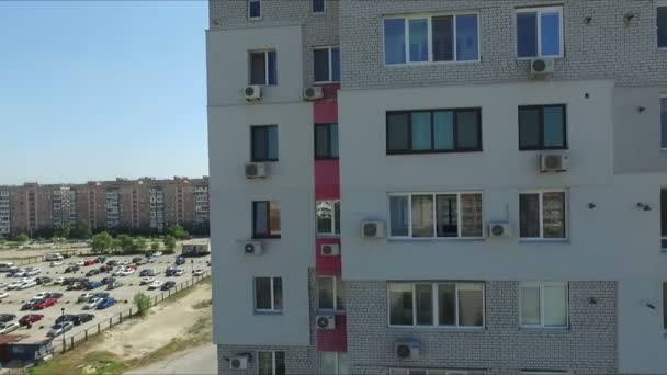 Multi-storey residential building in the city