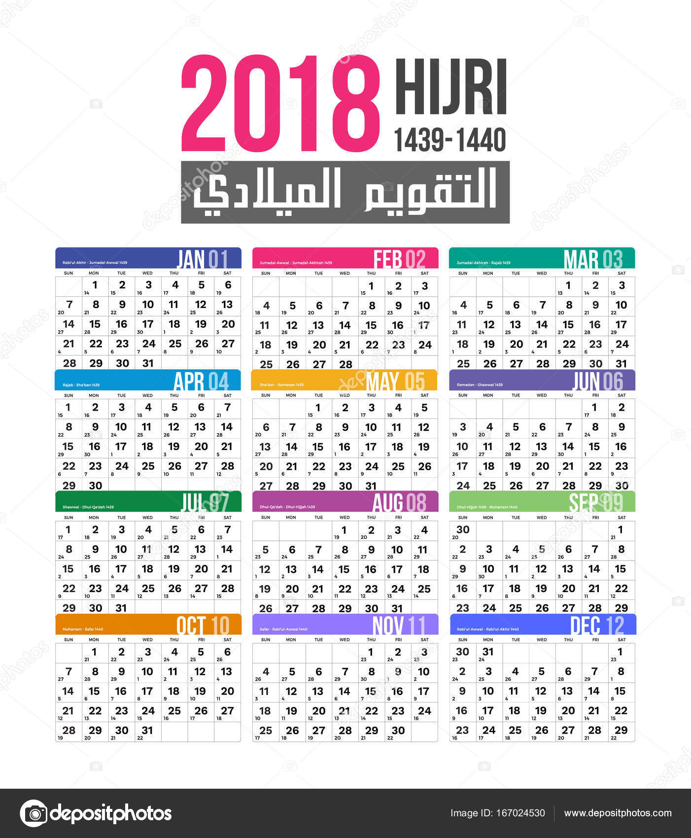 Calendar Design Islamic : Islamic hijri calendar template design version