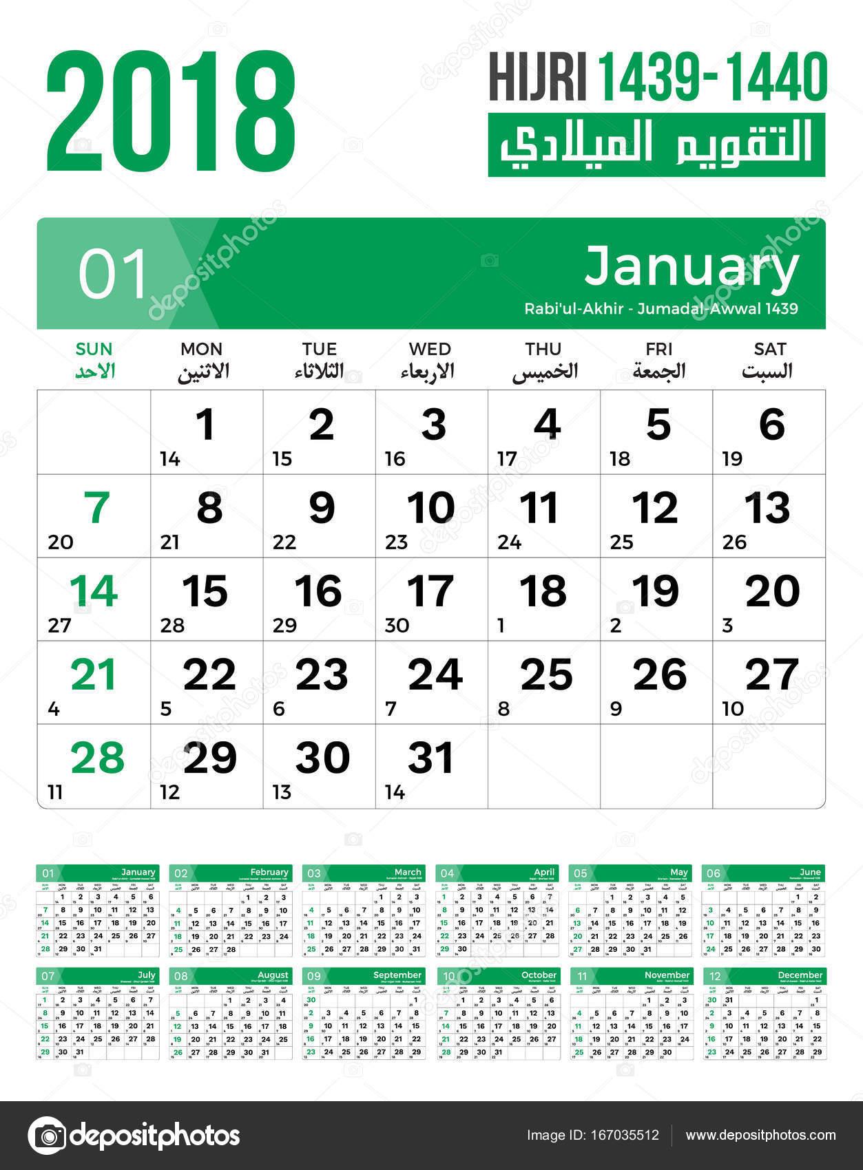 2018 islamic hijri calendar template design version 6 stock vector