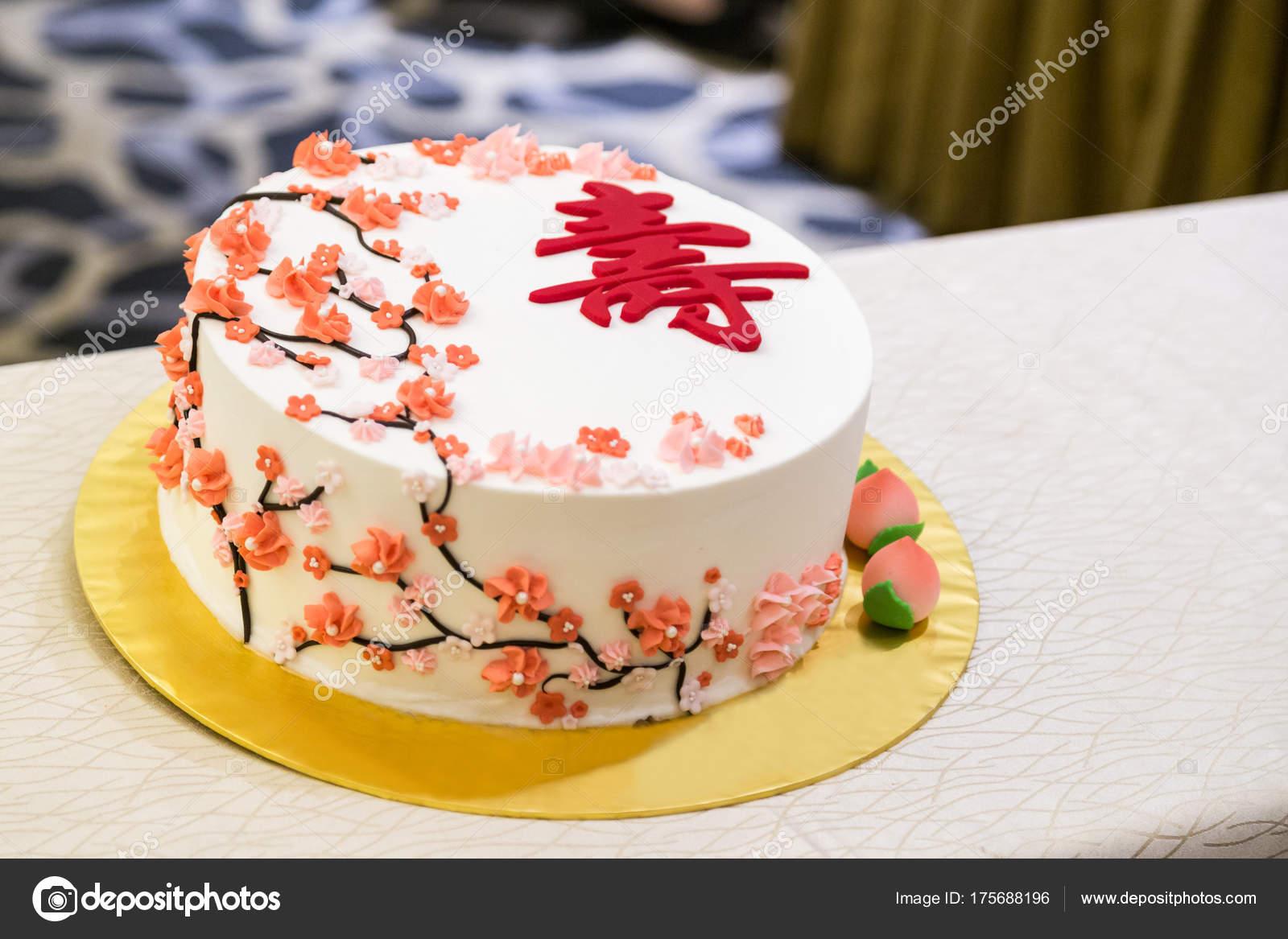 Fete De Gateau D Anniversaire Pour Personne Agee Avec Mot Chinois