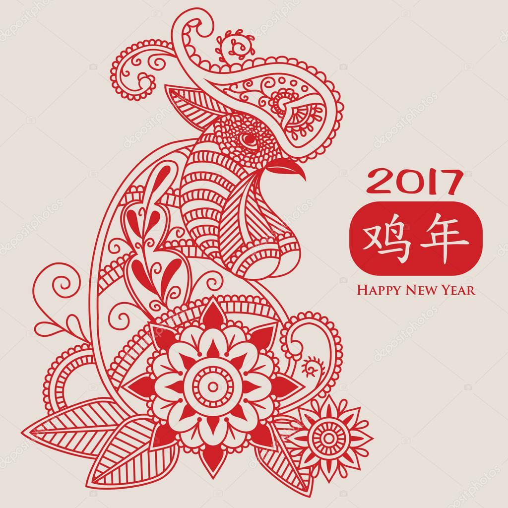 Vector mehendi. Rooster red 2017.