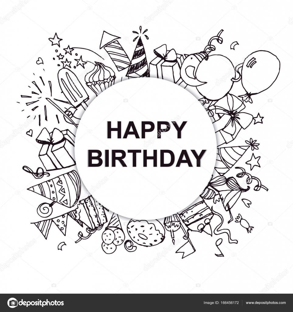 картинки с днём рождения рисунки