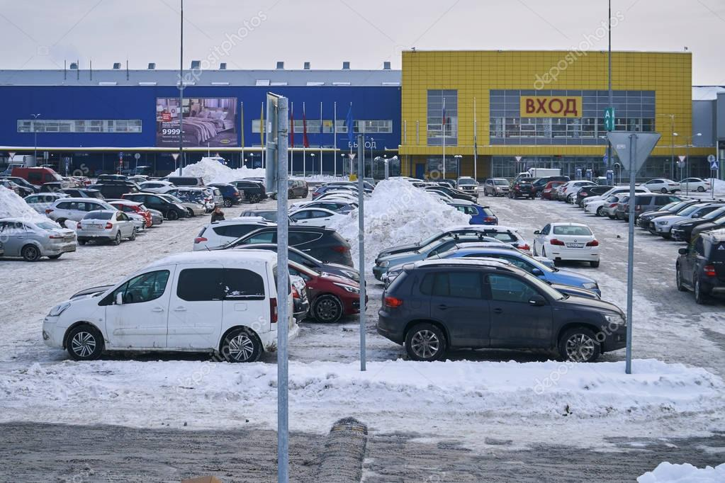 Russia, Moscow - 8 February,2018. Parking area near a entrance of the IKEA shop center