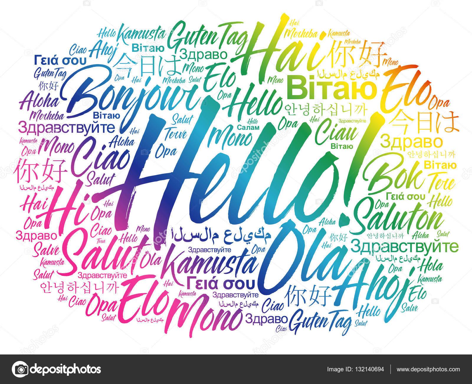 안녕하세요 세계의 다른 언어에서 단어