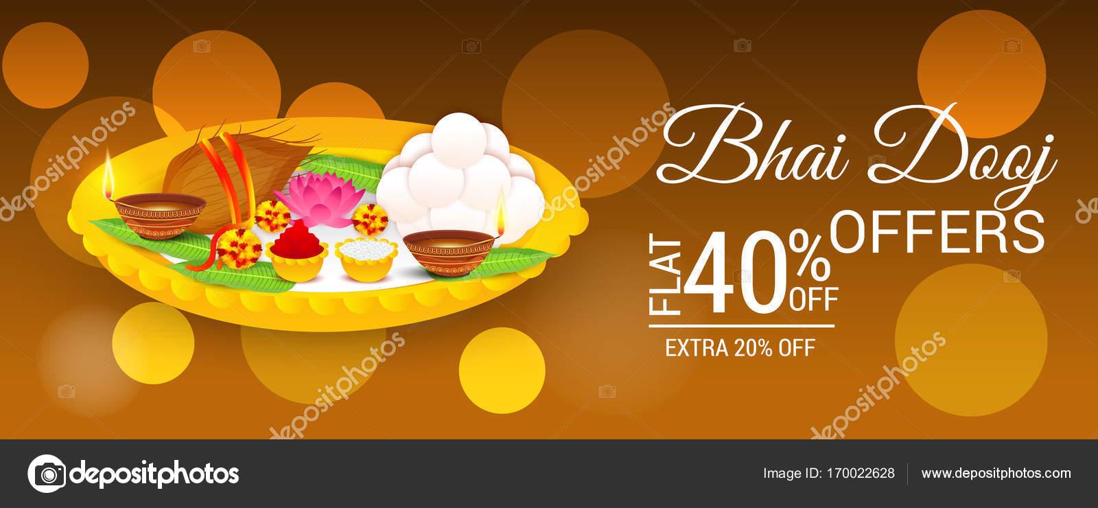 Happy Bhai Dooj Stock Vector Ssdn 170022628