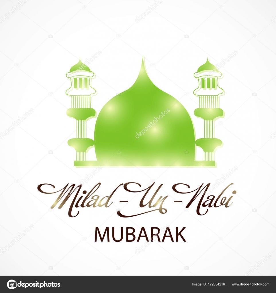 milad un nabi mubarak stock vector c ssdn 172834216 https depositphotos com 172834216 stock illustration milad un nabi mubarak html