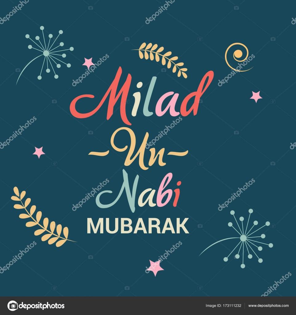 Milad un nabi mubarak stock vector ssdn 173111232 vector illustration of a background for milad un nabi mubarak islamic holiday vector by ssdn m4hsunfo