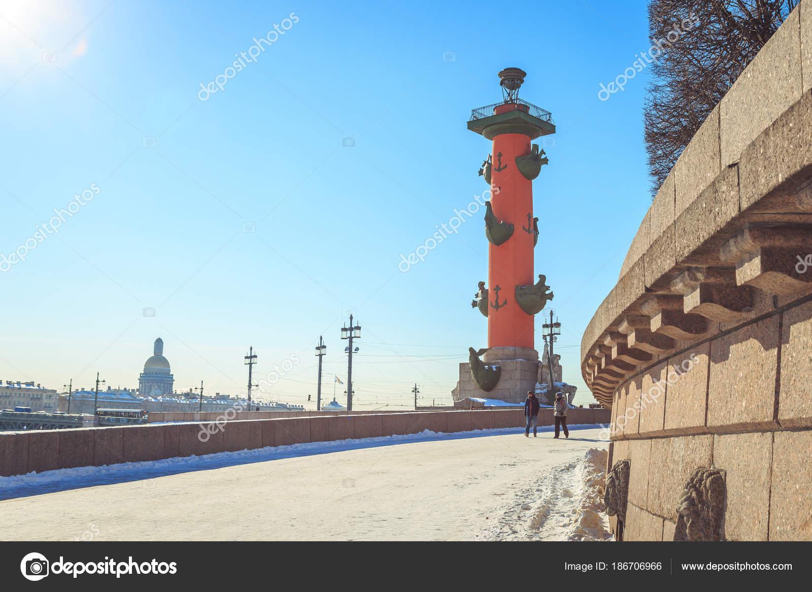 Petersburg. Vasilyevsky Adası Spit 54