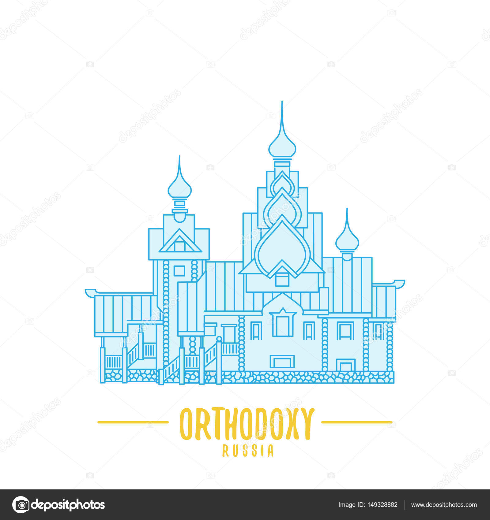 Russian Orthodox Cathedral Church Illustration Russian Religion