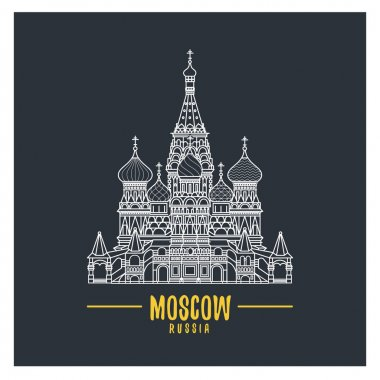Illustration of Moscow. Russian Orthodox Cathedral Church illustration. Saint Basil's Cathedral.