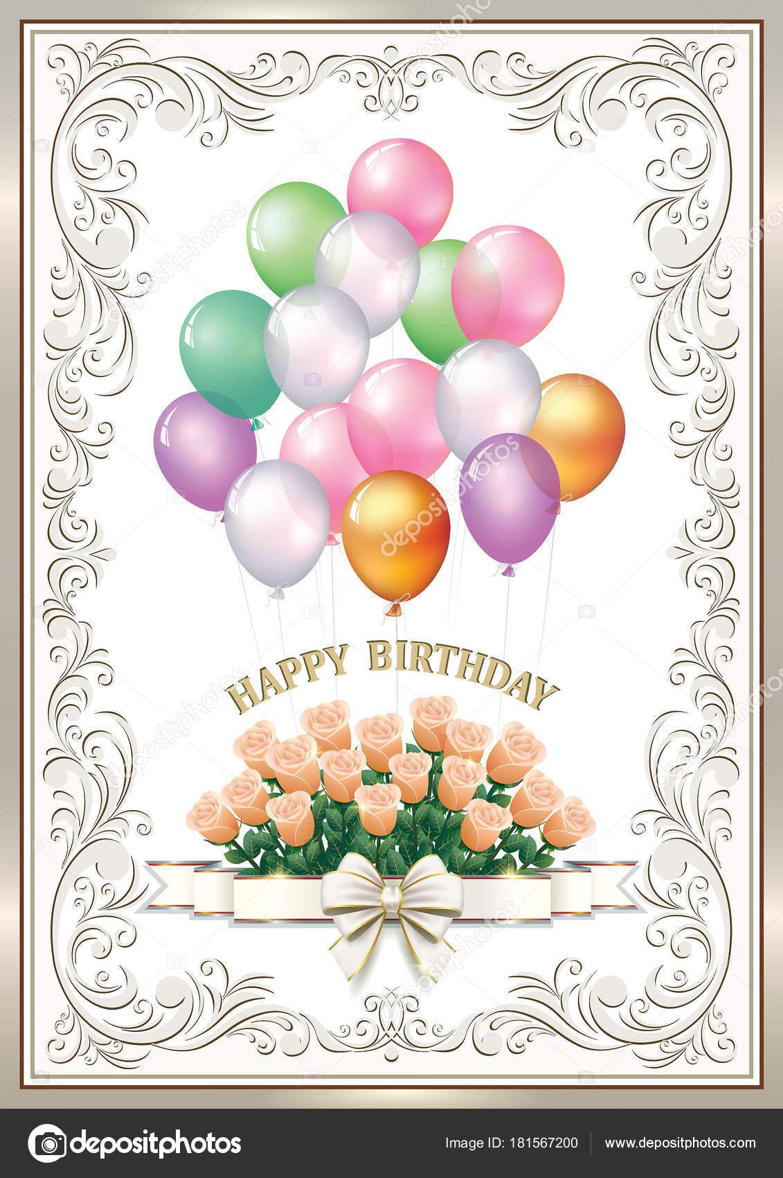 biglietto di auguri per compleanno — Vettoriali Stock © seriga