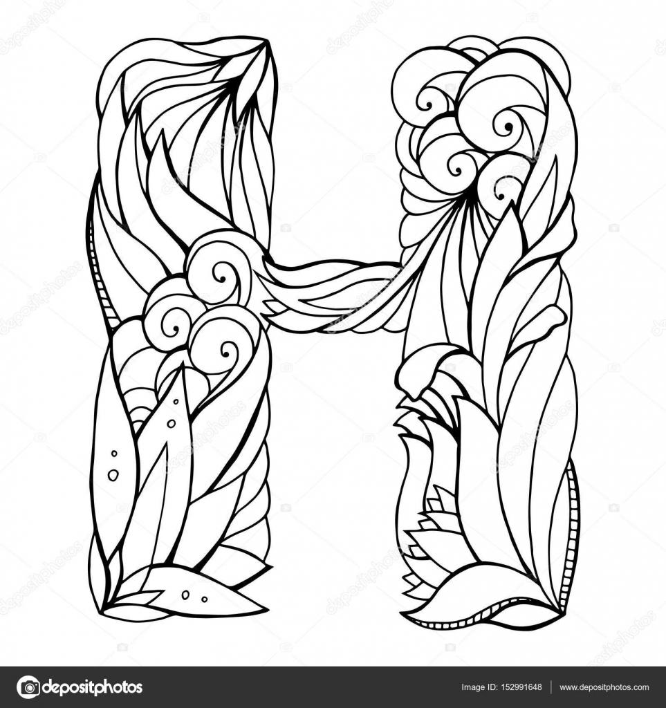 dibujo letra H — Vector de stock © veleri #152991648