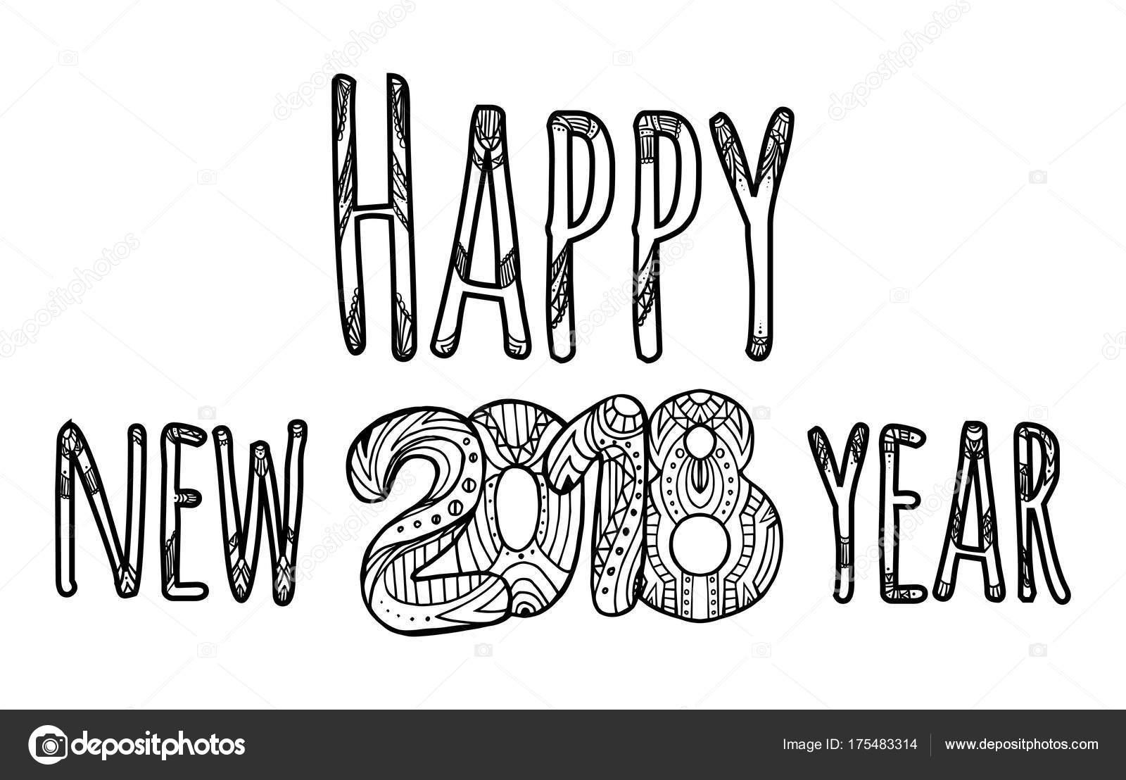 Gifs Feliz Año Nuevo