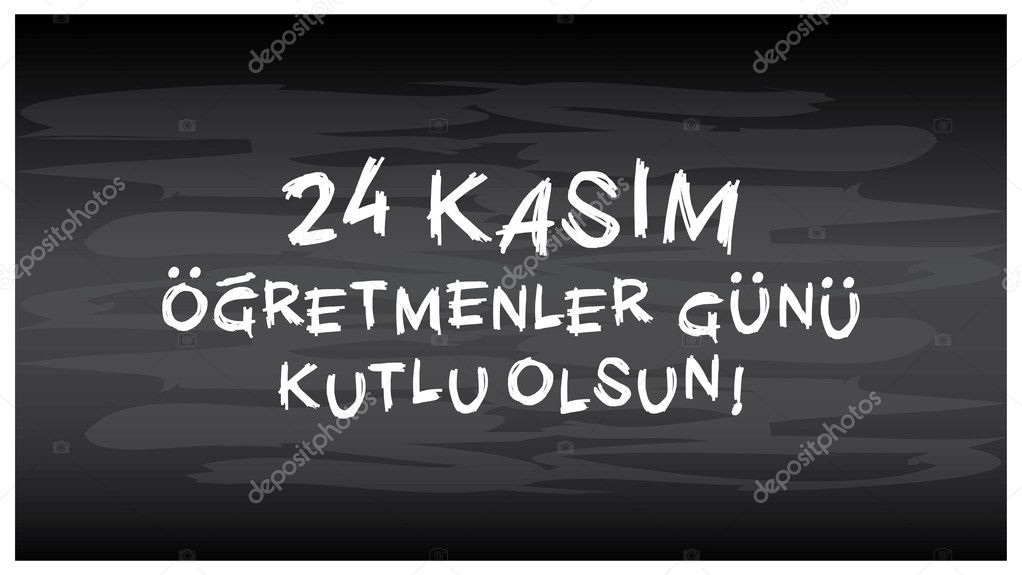 24 November Teachers Happy Day  Colorful and Creative