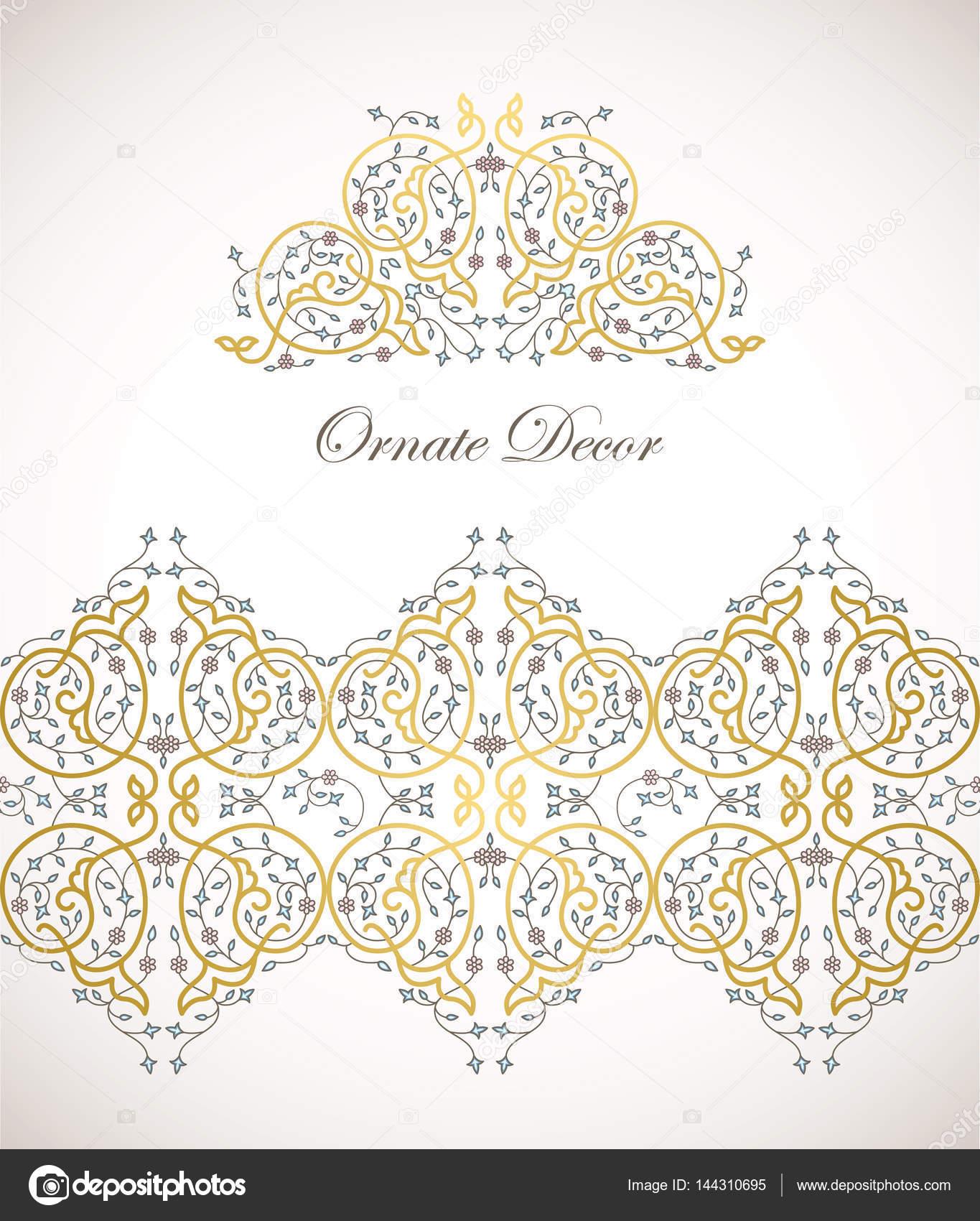 Vector ornamental decorative element stock vector sacredolga vector ornamental decorative element stock vector junglespirit Choice Image