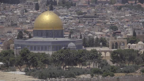 A Kubat asz-al-Sakhrah szentély, Jeruzsálemben