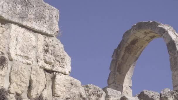 Romok, a David Citadella Múzeum közelében