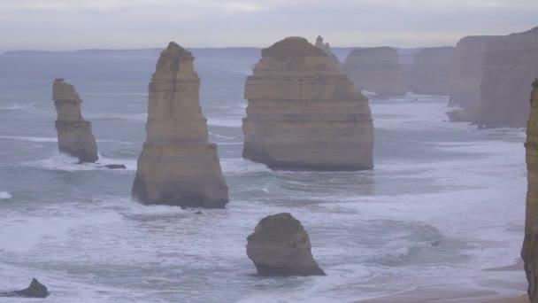 Twelve Apostles rock formations along coast