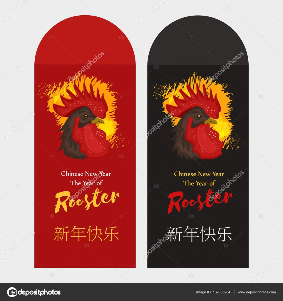 chinese new year money packet set chinese new year of fire rooster red and black templates vector by iam frukt