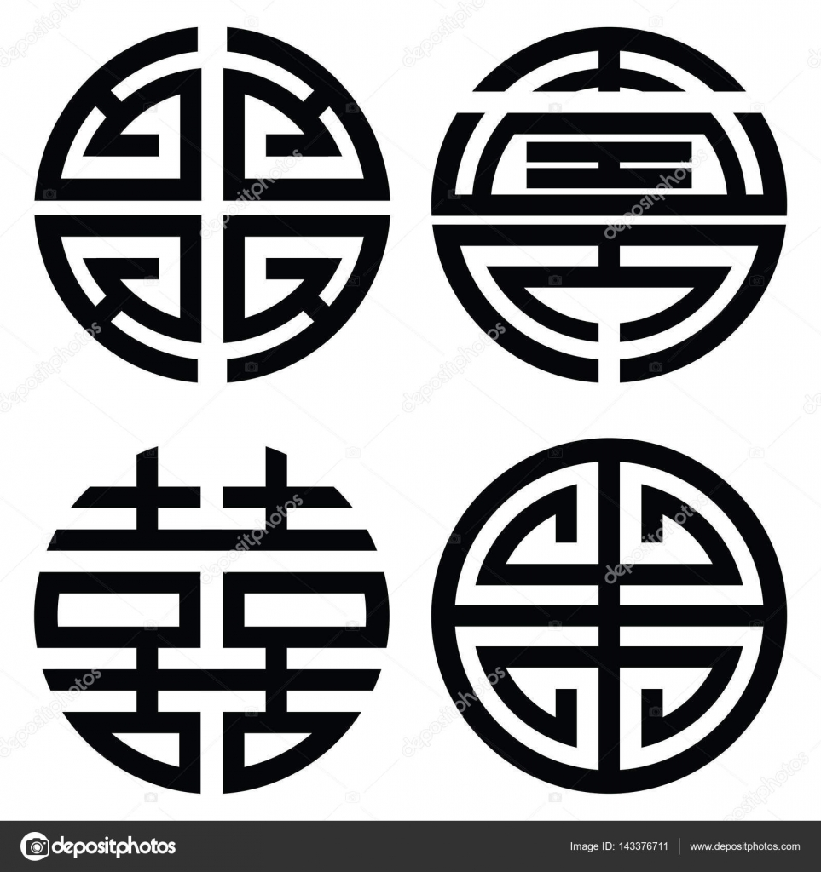 Traditional oriental symmetrical zen symbols in black symbolizing traditional oriental symmetrical zen symbols in black symbolizing longevity wealth double happiness stock buycottarizona