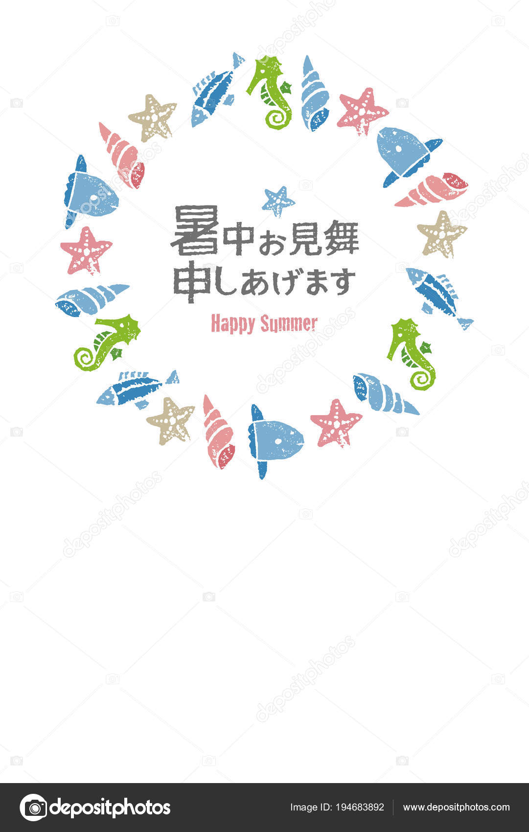 Summer greeting card with colorful fish and shell fish wreath summer greeting card with colorful fish and shell fish wreath happy summer translation of japanese summer greetings vector by michikodesign m4hsunfo