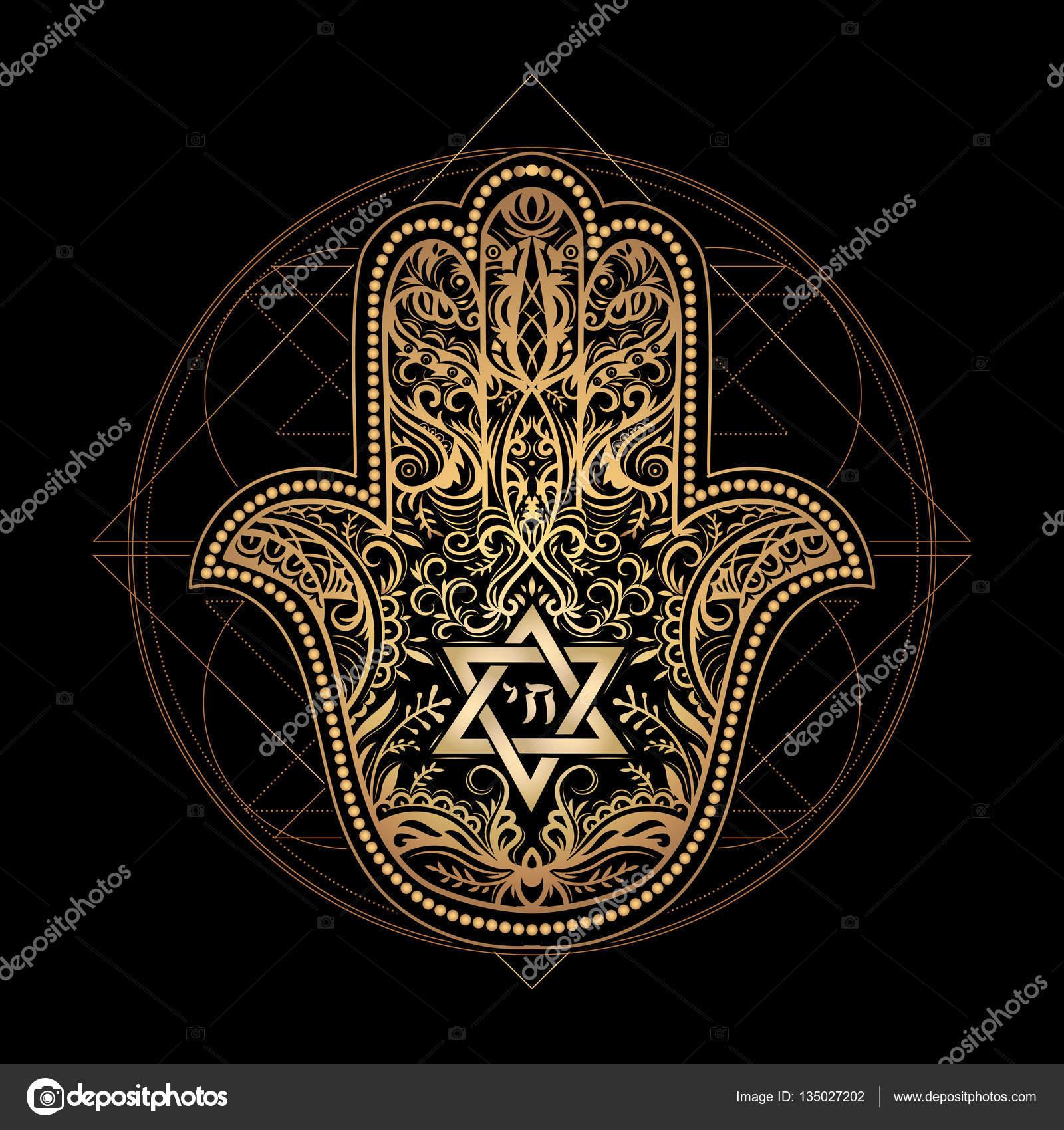 tatuaje de hamsa judía — Vector de stock © YulianaS #135027202