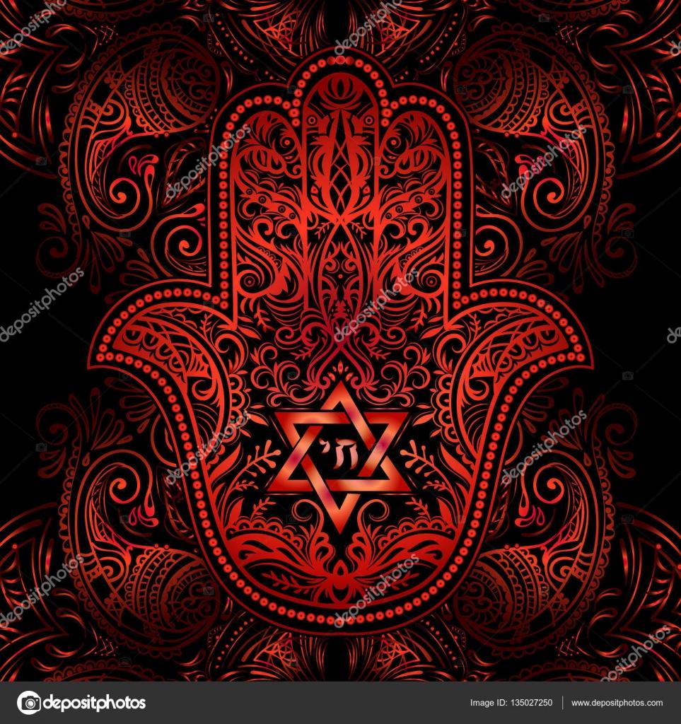 Jewish hamsa tattoo stock vector yulianas 135027250 elegant hand drawn isolated raditional jewish sacred amulet and religious symbols hamsa or hand of miriam palm of david star of david rosh hashanah biocorpaavc
