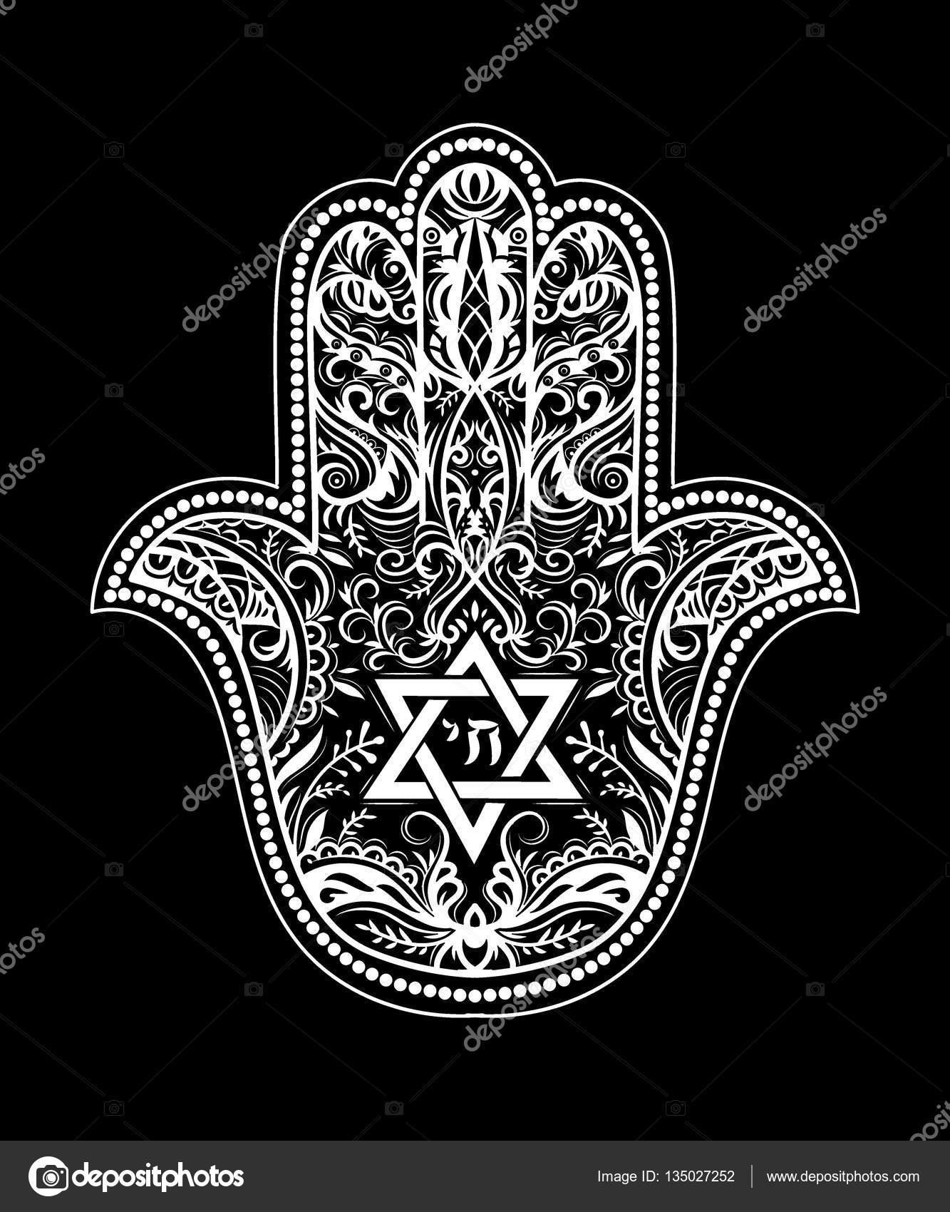Jewish Hamsa Tattoo Stock Vector Yulianas 135027252