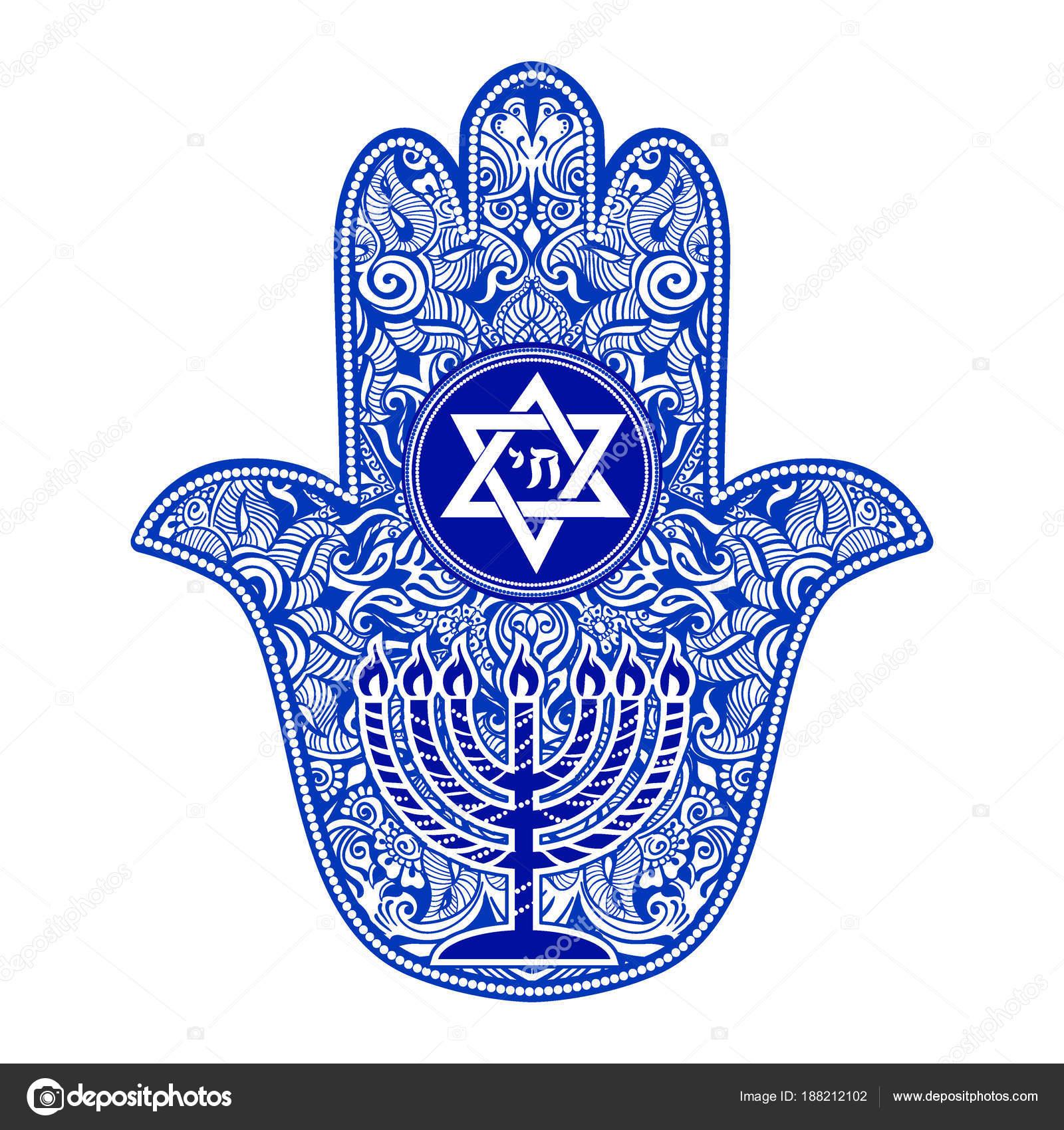 Jewish Hamsa Tattoo Stock Vector Yulianas 188212102