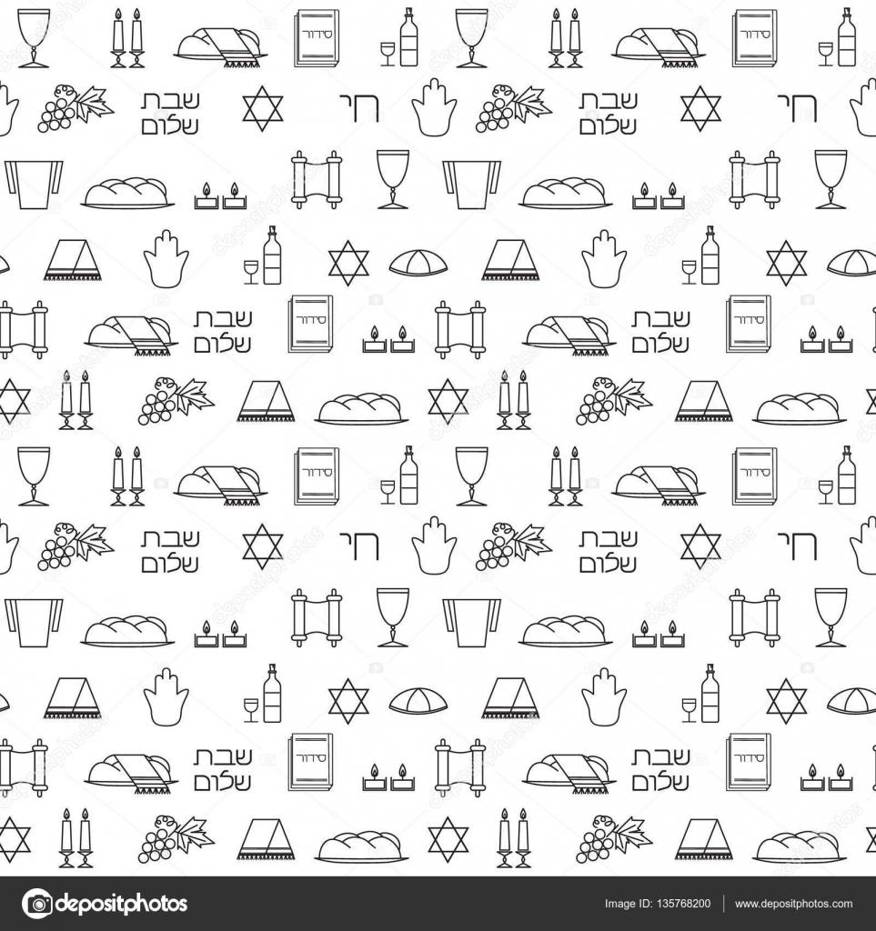 Shabat símbolos de patrones sin fisuras — Archivo Imágenes ...