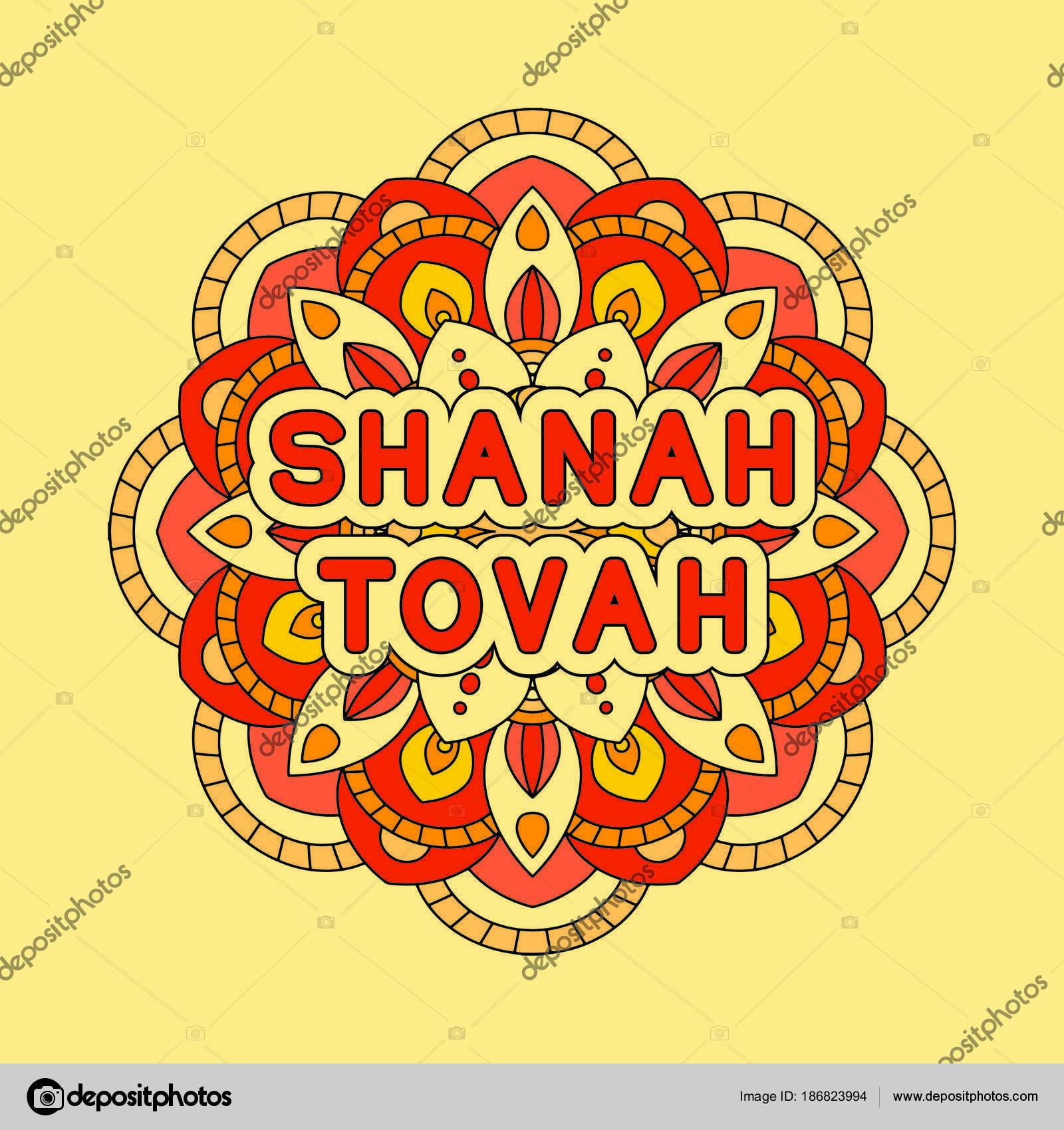 Rosh Hashanah Greeting Card Stock Vector Elinorka 186823994