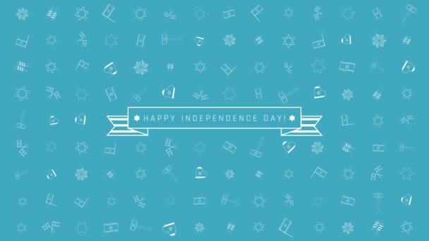 Izrael függetlenségi napja holiday flat design animáció háttér a hagyományos szerkezeti ikon szimbólumok és angol szöveg