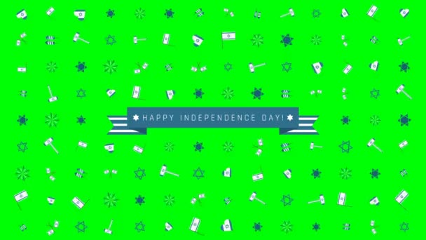 Israel Independence Day Holiday Flat Design Animation Background