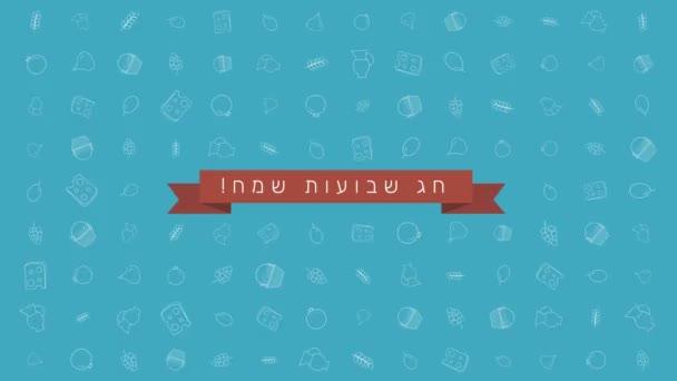 Sávuot holiday flat design animáció háttér a hagyományos szerkezeti ikon szimbólumok és a héber szöveg