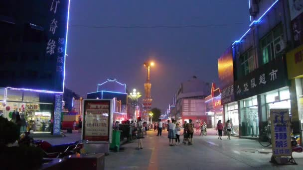 China-Aug 08,2016:The flashing neon Commercial Street.