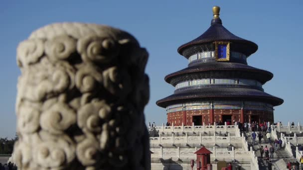 Čína-září 08, 2016:Temple nebe v pilířů královské starověké architecture.stone si Beijing.China