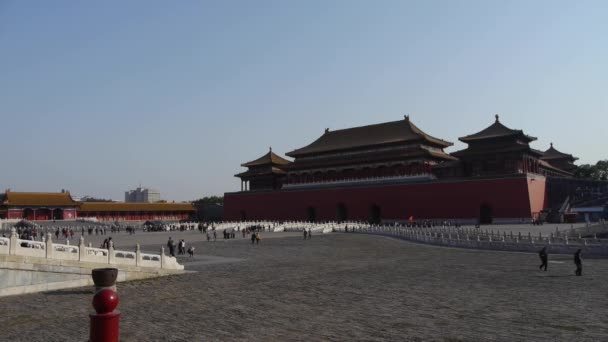 Zakázané město, královský architekturu Číny.