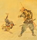 Fényképek Vintage japán hagyományos festészet
