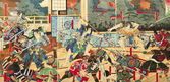 Fényképek Szamuráj csata a japán hagyományos festmények