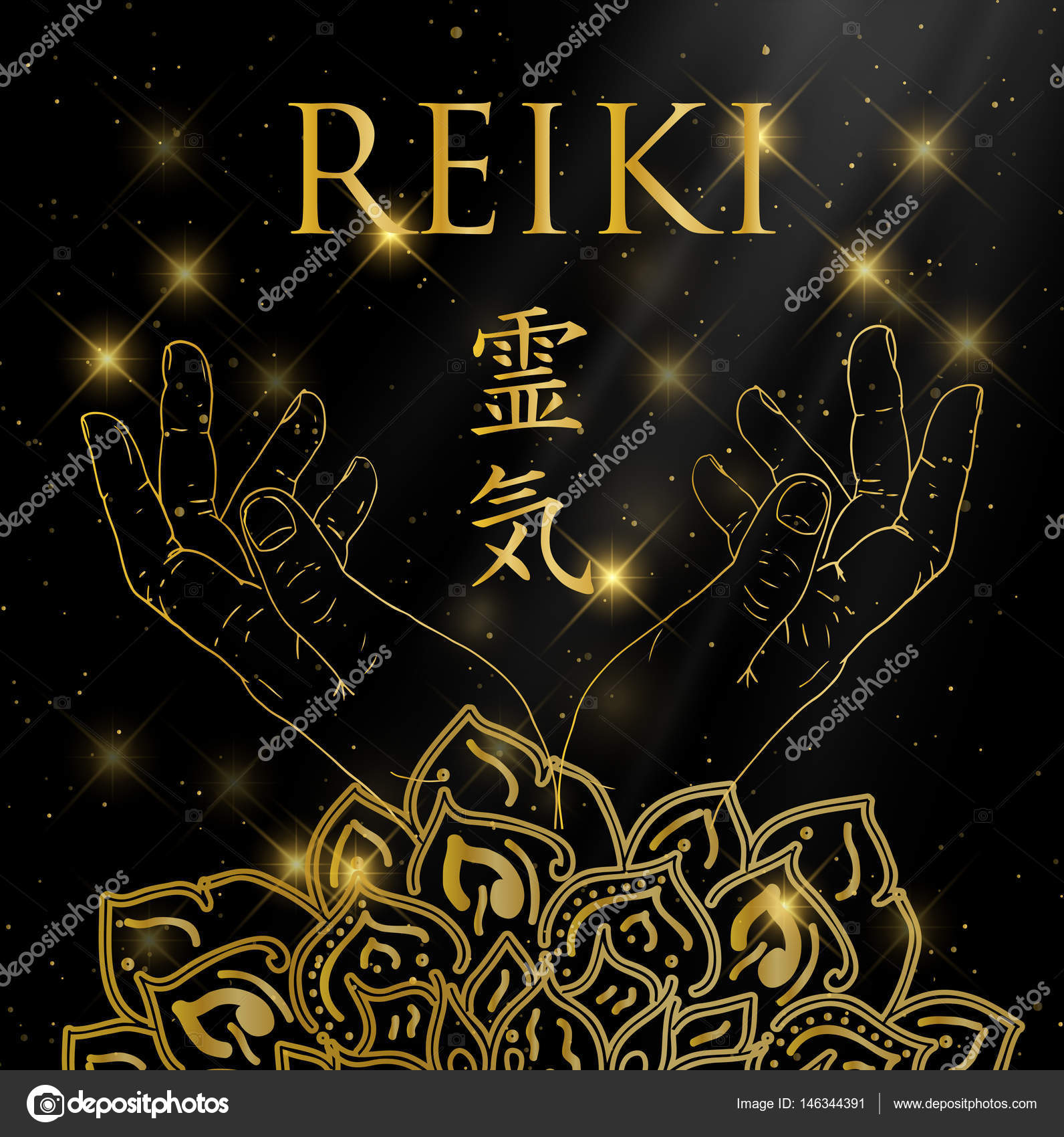 Sacred geometry reiki symbol stock vector queenann555gmail reiki symbol the word reiki is made up of two japanese words rei means universal ki means life force energy vector by queenann555gmail biocorpaavc