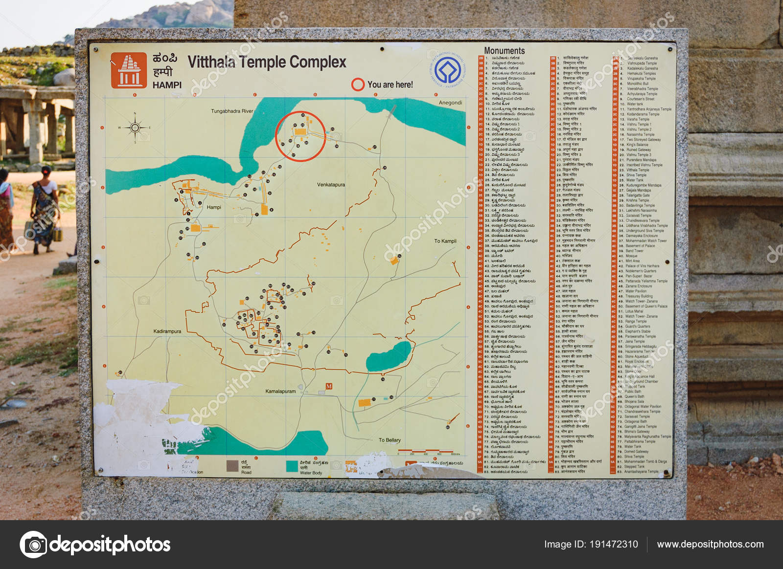 Hampi India Map.Old Map Of Vitthala Temple In Hampi India Stock Editorial Photo
